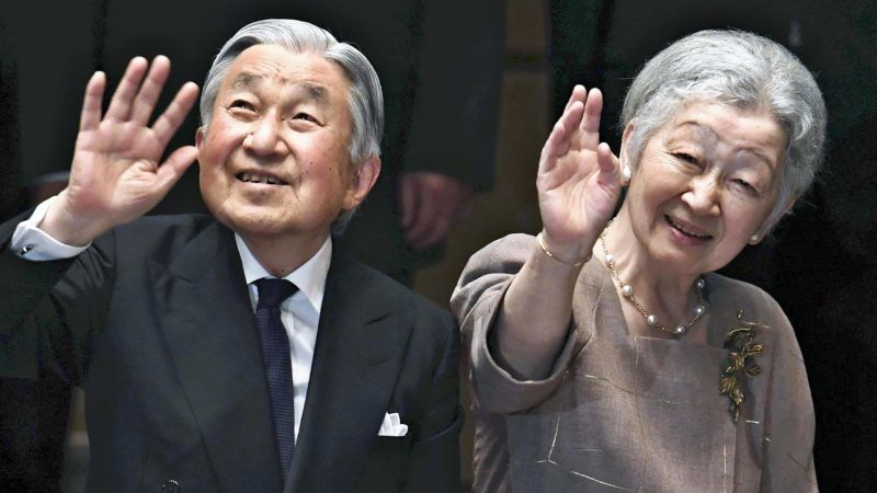 Japan's Emperor Akihito (L) and Empress Michiko attend a charity concert in Shibuya Ward, Tokyo on June 25, 2018.  ( The Yomiuri Shimbun )