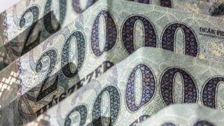 Budapest, 2016. szeptember 10. Megújított húszezer forintos bankjegyek részlete. Magyarország ma is hivatalos fizetõeszközét, a forintot, 70 évvel ezelõtt, 1946. augusztus elsején vezették be. A pengõt felváltó új pénz nevét I. Károly történelmi aranyforintjáról kapta. MTVA/Bizományosi: Faludi Imre  *************************** Kedves Felhasználó! Ez a fotó nem a Duna Médiaszolgáltató Zrt./MTI által készített és kiadott fényképfelvétel, így harmadik személy által támasztott bárminemû – különösen szerzõi jogi, szomszédos jogi és személyiségi jogi – igényért a fotó készítõje közvetlenül maga áll helyt, az MTVA felelõssége e körben kizárt.