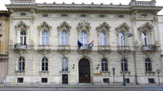 Budapest, 2016. április 15. A Közigazgatási és Igazságügyi Hivatal épülete a főváros VIII. kerületében, a Múzeum utca 17-ben. MTVA/Bizományosi: Róka László  *************************** Kedves Felhasználó! Ez a fotó nem a Duna Médiaszolgáltató Zrt./MTI által készített és kiadott fényképfelvétel, így harmadik személy által támasztott bárminemű – különösen szerzői jogi, szomszédos jogi és személyiségi jogi – igényért a fotó készítője közvetlenül maga áll helyt, az MTVA felelőssége e körben kizárt.