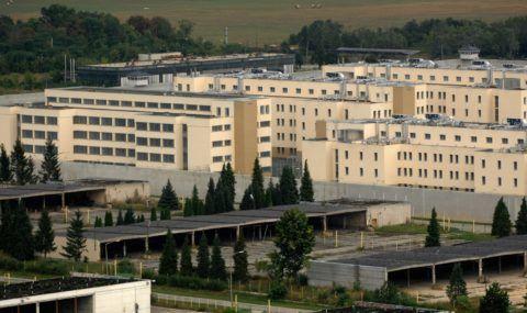 Szombathely, 2009. augusztus 22. A szombathelyi börtön épülete. MTI Fotó: H. Szabó Sándor