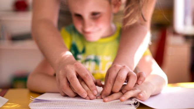 gyermekek látásfejlesztése látáskezelés gyakorlása