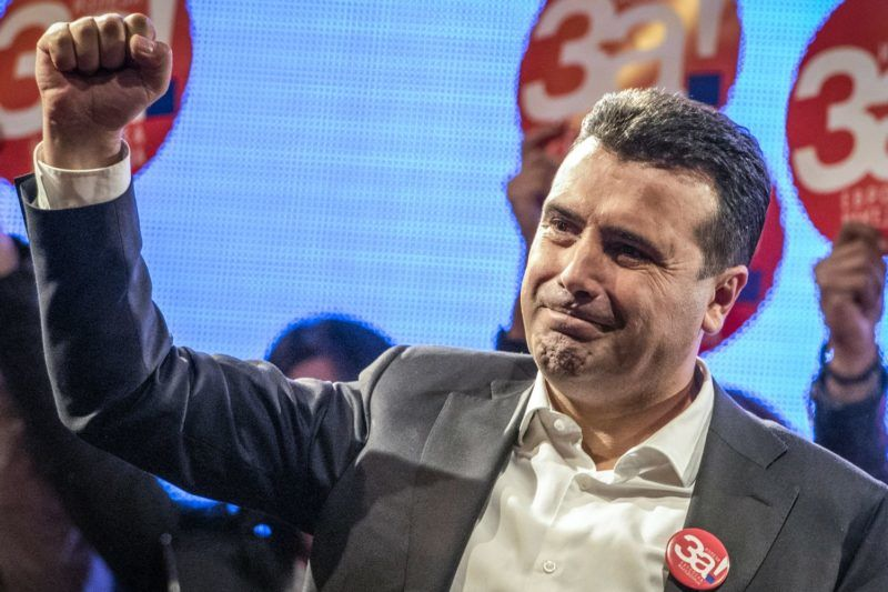"""Macedonian Prime Minister Zoran Zaev delivers a speech during a campaign rally for the """"yes"""" ahead of a referendum on whether to change the country's name to """"Republic of Northern Macedonia"""", in Prilep on September 26, 2018. - The referendum is scheduled for September 30, 2018. The name-change is an effort to overcome a 27-year-old argument with neighbouring Greece, which has refused to recognise Macedonia's name since the Balkan country declared independence from Yugoslavia in 1991. (Photo by Robert ATANASOVSKI / AFP)"""