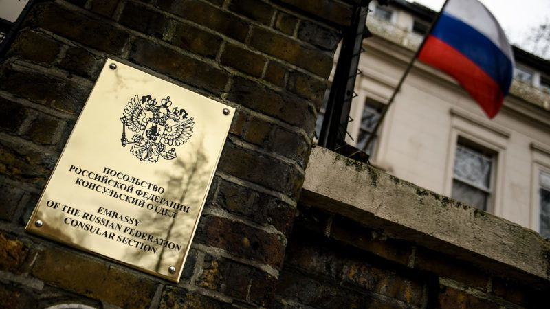 5471370 07.04.2018 Sign on the building of the Russian embassy in London. Alexey Filippov