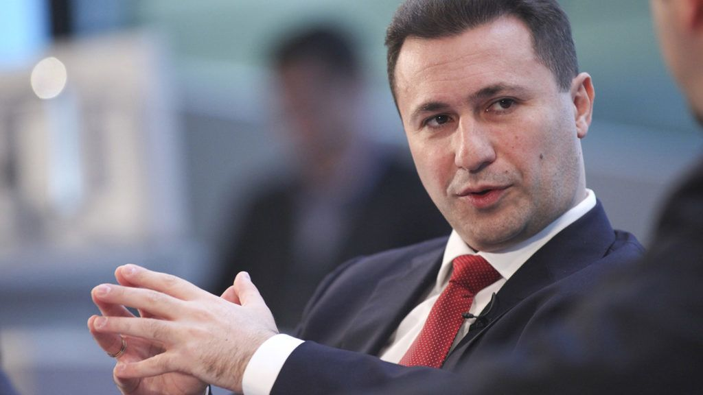 Nikola Gruevski, Macedonia's prime minister, speaks during the 10th Bloomberg BusinessWeek European Leadership Forum, in London, U.K., on Tuesday, Nov. 23, 2010. The one day conference brings together key speakers from Government, Finance and International companies at City Hall, in London. Photographer: Chris Ratcliffe/Bloomberg via Getty Images