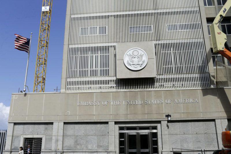 5495286 09.05.2018 The U.S. Consulate General in Jerusalem. The building will further house the U.S. Embassy. Amit Sha'al / Sputnik