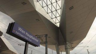 Austria, Vienna, Hauptbahnhof, main railway station