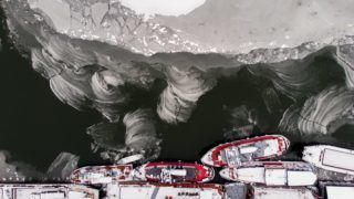 Tokaj, 2019. január 25. A félig befagyott Bodrog a tokaji hajókikötõnél 2019. január 25-én. MTI/Czeglédi Zsolt