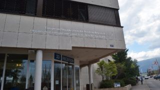 Geneva, Switzerland - August 4, 2015: External view of CERN Building in Geneva, Switzerland
