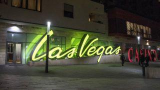 Budapest, 2016. december 7.A Las Vegas kaszinó a Corvin negyed sétálóutcájában esti kivilágításban a Józsefvárosban.MTVA/Bizományosi: Róka László ***************************Kedves Felhasználó!Ez a fotó nem a Duna Médiaszolgáltató Zrt./MTI által készített és kiadott fényképfelvétel, így harmadik személy által támasztott bárminemű – különösen szerzői jogi, szomszédos jogi és személyiségi jogi – igényért a fotó készítője közvetlenül maga áll helyt, az MTVA felelőssége e körben kizárt.