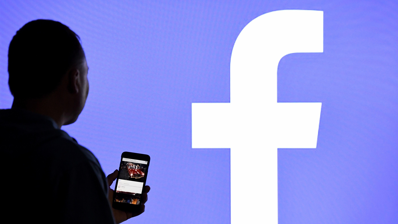 facebook keresés bejelentkezés nélkül
