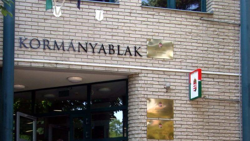 Budapest, 2015. július 2. A Kormányablak országos ügyintéző rendszer kerületi szolgáltató fiókja a főváros XVII. kerületében, a rákoskeresztúri Pesti úton, a Kormányhivatal épületében.        MTVA/Bizományosi: Jászai Csaba  *************************** Kedves Felhasználó! Az Ön által most kiválasztott fénykép nem képezi az MTI fotókiadásának, valamint az MTVA fotóarchívumának szerves részét. A kép tartalmáért és a szövegért a fotó készítője vállalja a felelősséget.