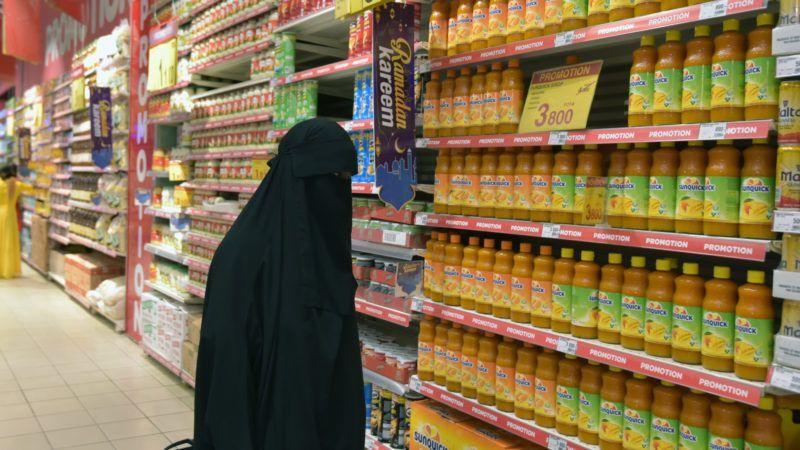 muszlim pikkelysömör kezelése)