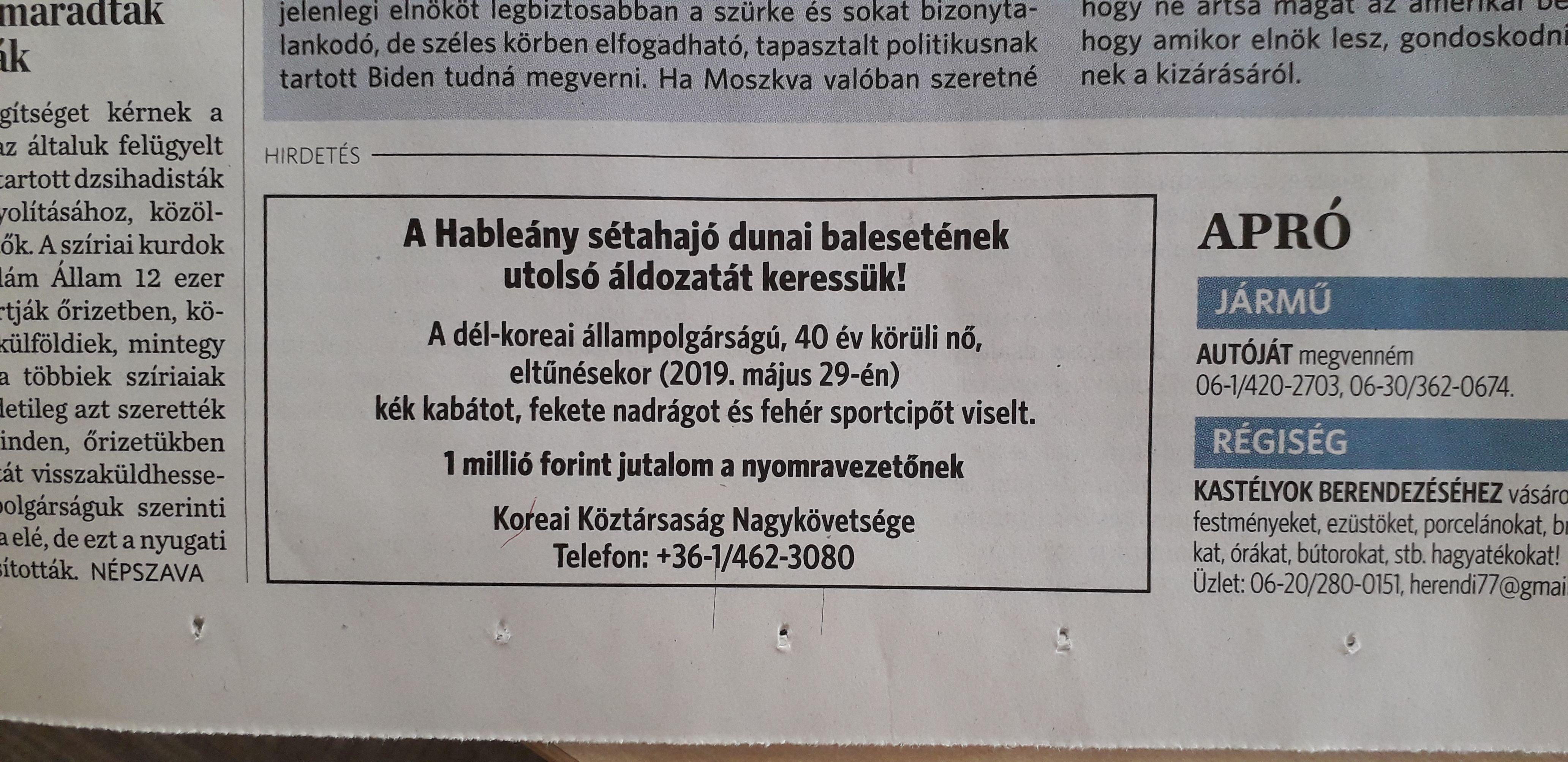Tueåsen hyttefelt, Båstad (Indre Østfold), Lund – legfrissebb árai