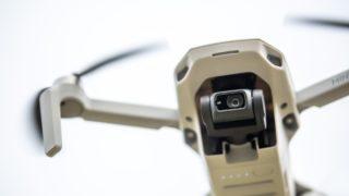 DJI Mavic Mini 2 drón