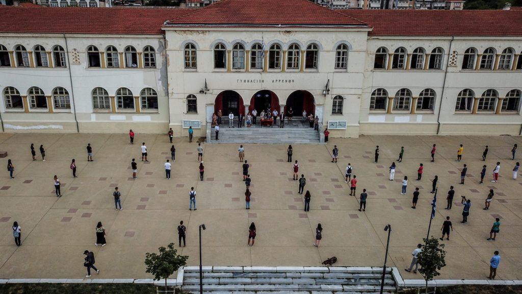 Görögországban újranyitnak a középiskolák