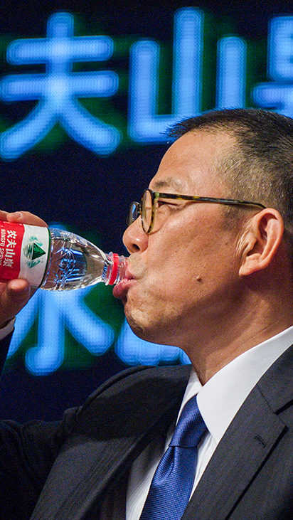 --File--Zhong Shanshan, Chairman of Nongfu Spring Co., Ltd., delivers a speech at a press conference in Beijing, China, 6 May 2013.