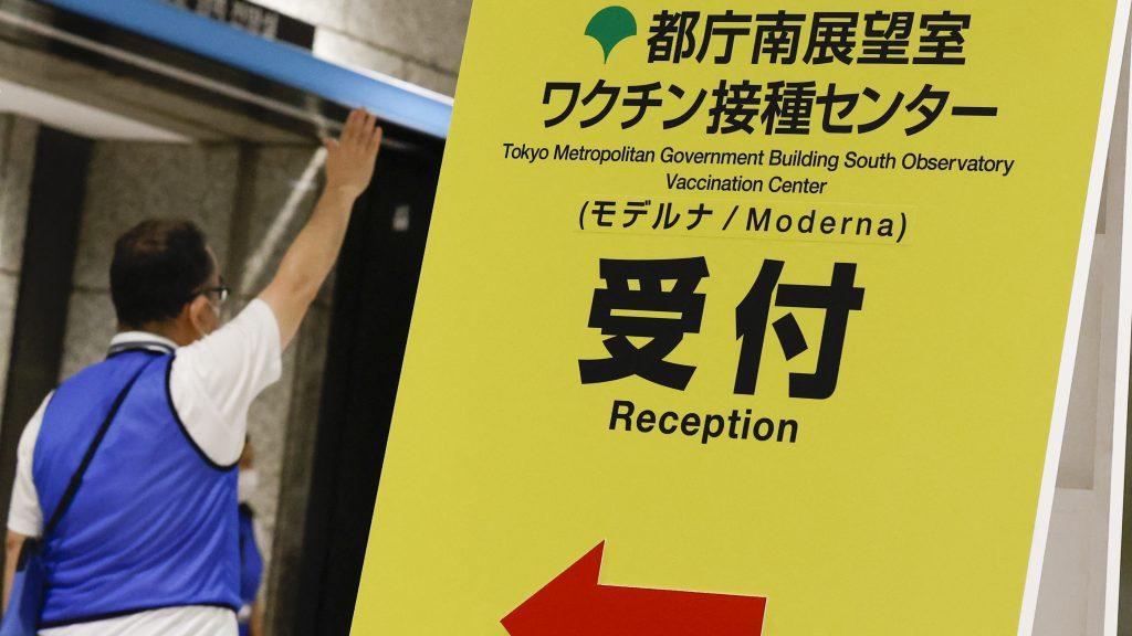 Szennyeződés miatt újabb egymillió Moderna-vakcinát hívtak vissza Japánban