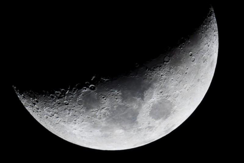 Salgótarján, 2016. április 13.  A Hold Salgótarjánból fotózva 2016. április 12-én éjjel. MTI Fotó: Komka Péter