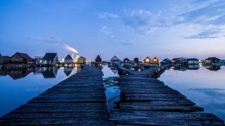 Bokod, 2015. július 24. A Bokodi-tó a Komárom-Esztergom megyei Bokodon 2015. július 24-én hajnalban. MTI Fotó: Bodnár Boglárka