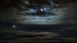 Salgótarján, 2019. január 31. A Vénusz, a Hold és a Jupiter (b-j) Salgótarján közelébõl fotózva 2019. január 31-én hajnalban. MTI/Komka Péter