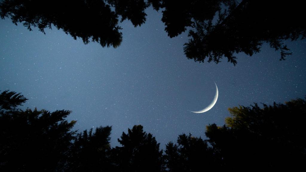 holdfény és látvány a bűne látása