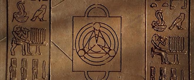 Hieroglifák Az ötödik elemből