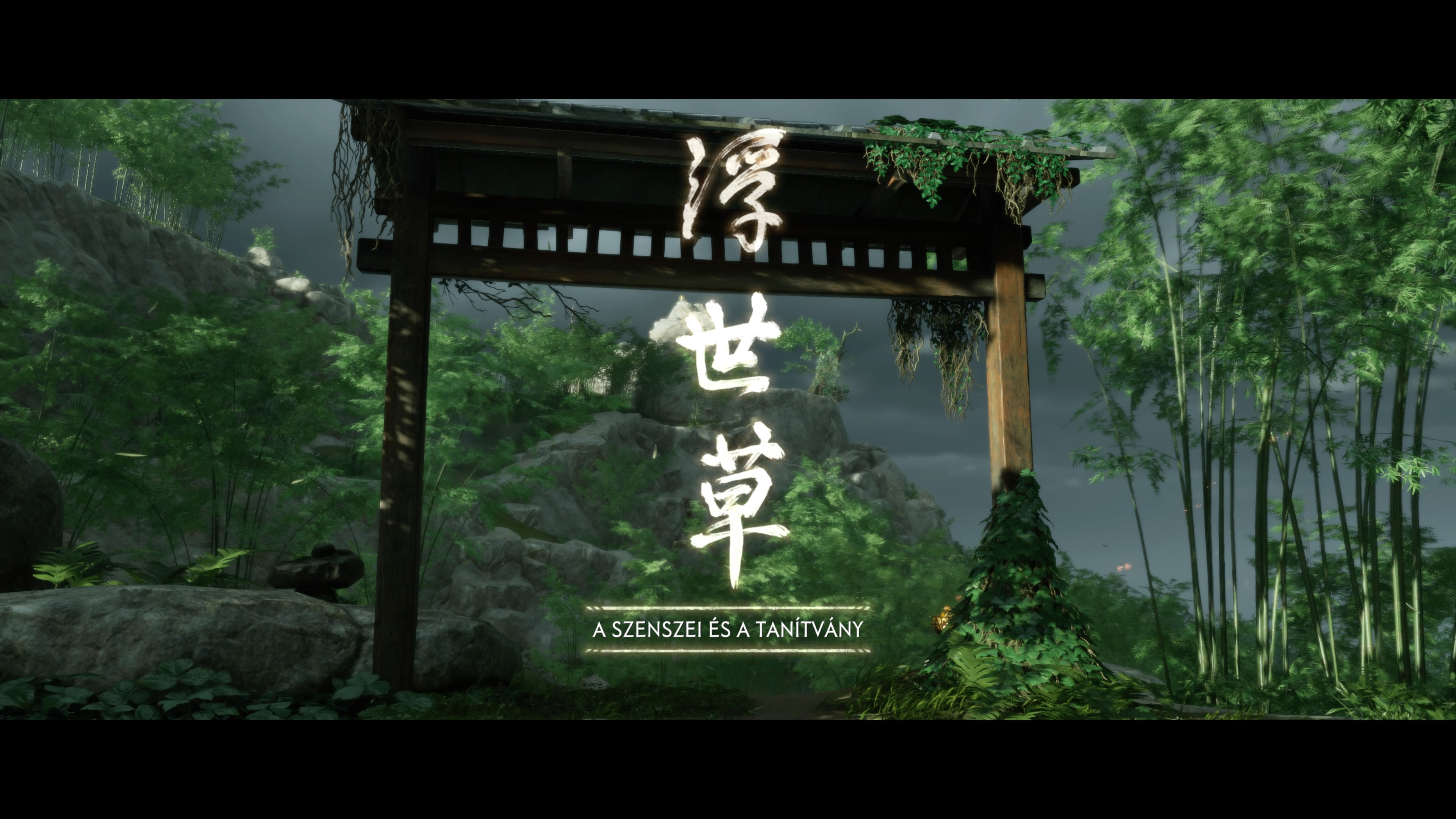 Ghost of Tsushima fejezet cím